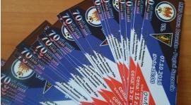 Bilety na mecz MKS Drawa vs Pogoń Szczecin
