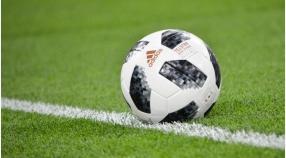 Klasyfikacja strzelców IV Ligi po rundzie jesiennej